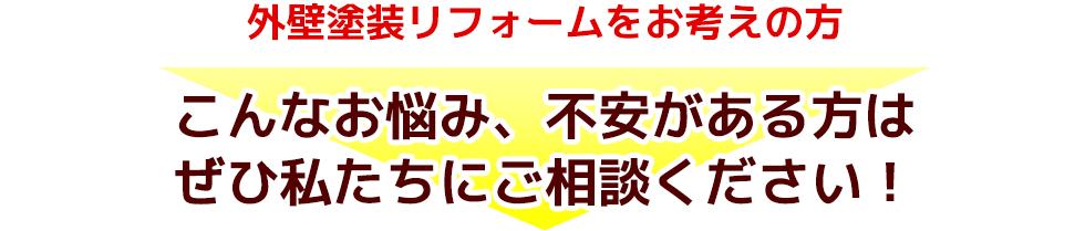 佐藤塗装店 宮崎市